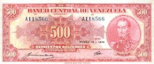 Billete de 500 Bs