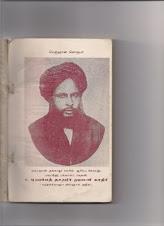 ஸுல்தானுன் அவுலியா ஹஜ்ரத் முஹமத் தாஹிர் ஹஸனியுல் காதிரி(ரஹ்)