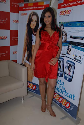 Hot Neetu Chandra At The Launch Of Her Website Photo Gallery gallery pictures