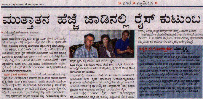 about newspapers in kannada