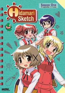 Hidamari Sketch DVD box set 1