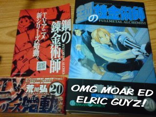 Fullmetal Alchemist manga confirming the new series