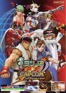 A poster for Tatsunoko vs. Capcom