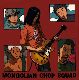 The case of Beck: Mongolian Chop Squad, with main character Yukio at top-left, and the Japanese-American Ryusuke at center