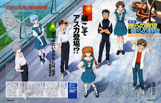 The poster for Evangelion 2.0: You Can [Not] Advance
