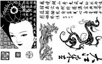 HANG LI PO CALIGRAPHER