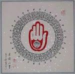 CHINESE MUSLIM CALLIGRAPHIC 1