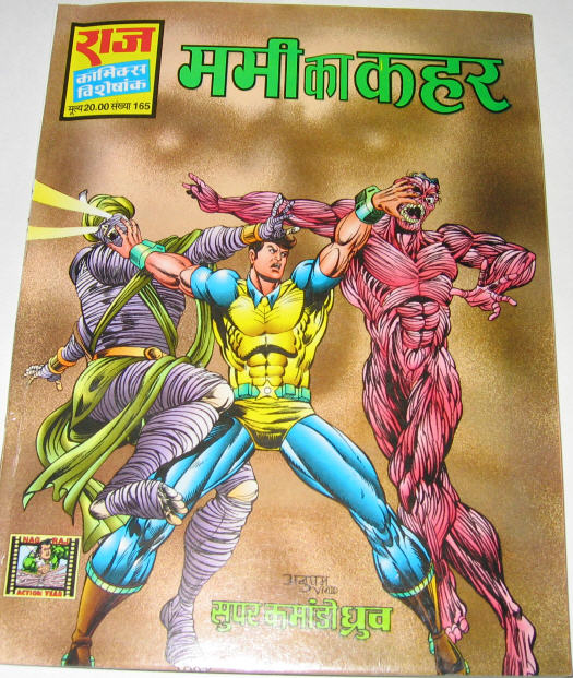 Pages : 76 size : 1236 mb comic character : dhruv publisher : raj comics download link