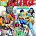 Vartmaan [Nagraj Comics] Free Direct Download Mediafire Link