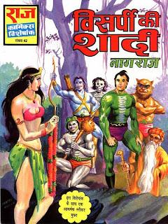 hulk pdf comic