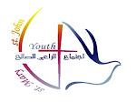 logo اجتماع الشباب و الشبات