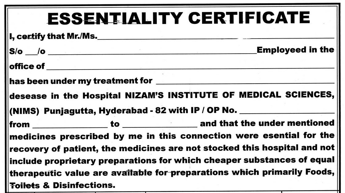 certificate form essentiality blank
