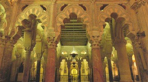 Micovi por fin la visita nocturna a la catedral - Mezquita de cordoba visita nocturna ...