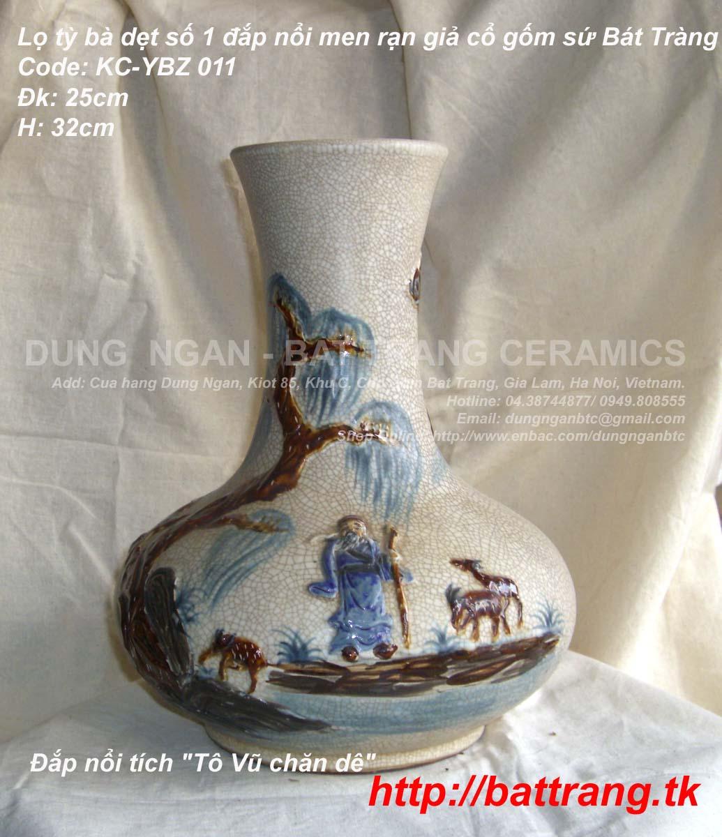 rạn giả cổ gốm sứ Bát Tràng thế kỷ XVII phục chế