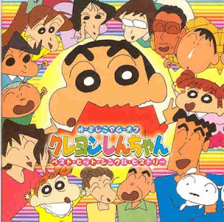 Crayon Shin Chan