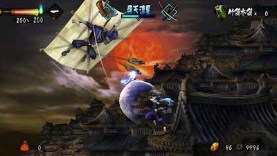 Muramasa battle screenshot