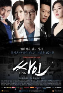 Sinopsis Lengkap Drama Korea Sign (1-20End)