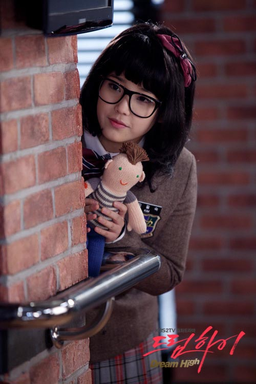 IU In pemain Dream High Korean Drama As Kim Pil Sook