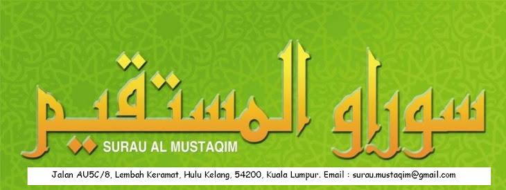 Surau Al-Mustaqim