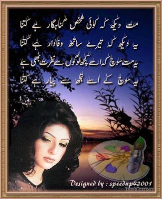 osama bin laden pics_08. funny osama bin laden pics_08. funny sms in urdu.