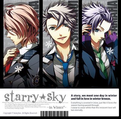 Starry☆sky in winter