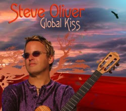 Steve Oliver CD cover designed by Marion Meadows