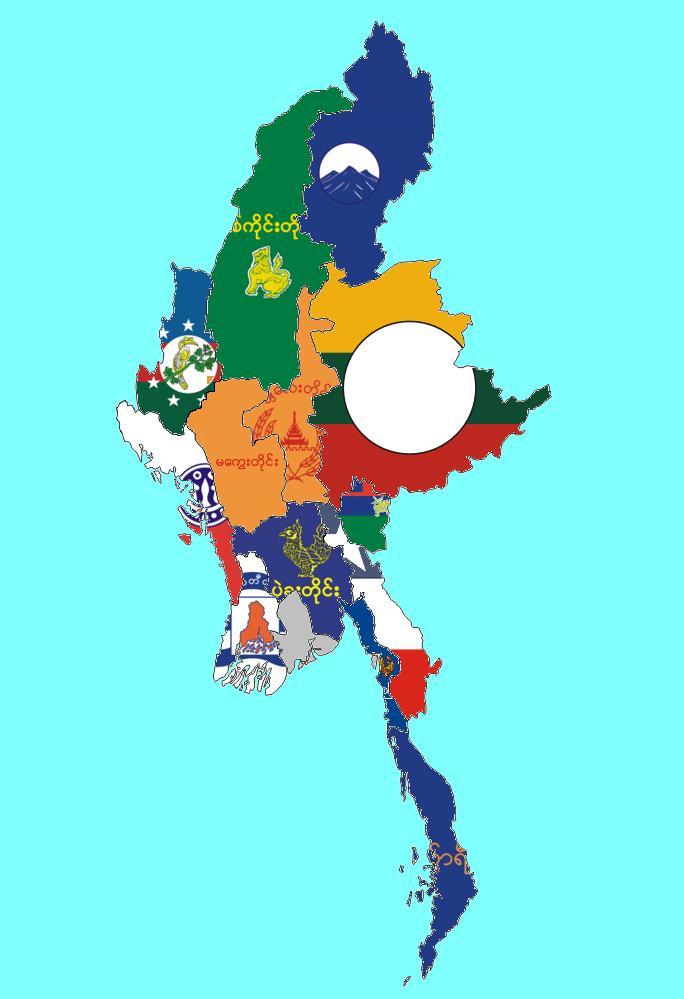 Subdivisional Flag Maps Sub National Flag Maps