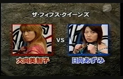 Michiko Omukai - Azumi Hyuga - female wrestling youtube