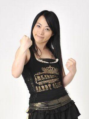 Akagi Haruna