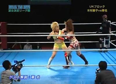 Kana - Kyoko Kimura - women wrestling - japanese women