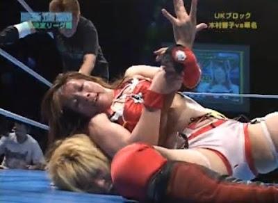 Kana - Kyoko Kimura - women's wrestling - japanese women wrestlers