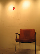 atomic room