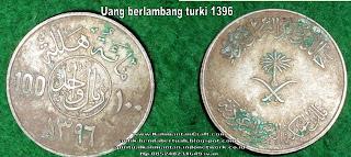 Koin Berlafadz arab