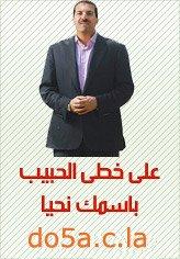 amr-khalid amro khalid islam