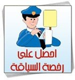 humour msn startimes 2 m maroc casa video filmphoto fun menara google recherche 100 % gratuit