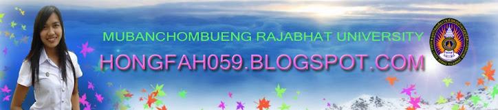 hongfah059