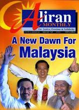 Aliran Monthly 02/08