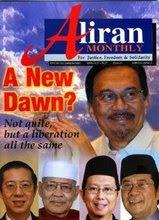 Aliran Monthly 03/08