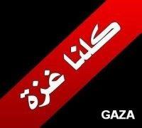 فلسطين.. قضية أمة وليست قضية دولة!