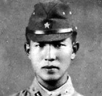 guerrero japones
