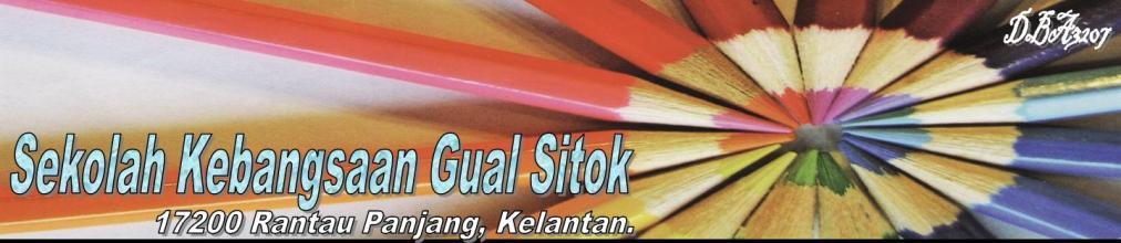 SK GUAL SITOK