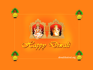 Dipawali wallpaper