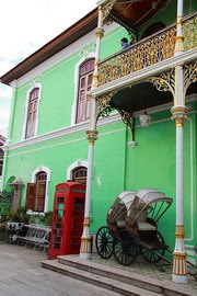 Pinang Peranakan Mansion