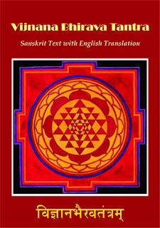 Rudrayamala Tantra Dictionary | RM.