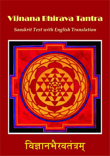Hinduism EBooks: Vijnana Bhirava Tantra - Sanskrit Text with ...