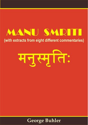Hinduism EBooks: Manu Smriti - English (with extracts from 8 ...