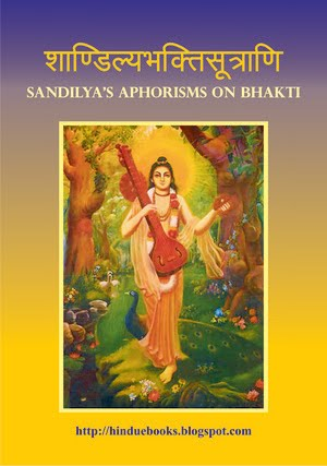 Hinduism EBooks: Sandilya Bhakti Sutra with Sanskrit & English ...