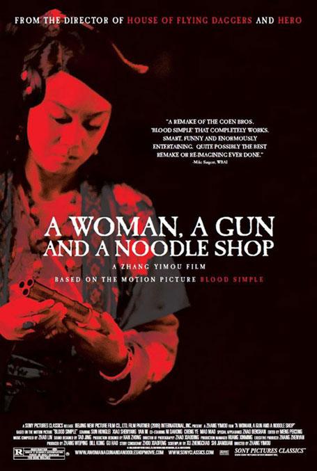 filme ma Mulher, Uma Arma e Uma Loja De Macarrão