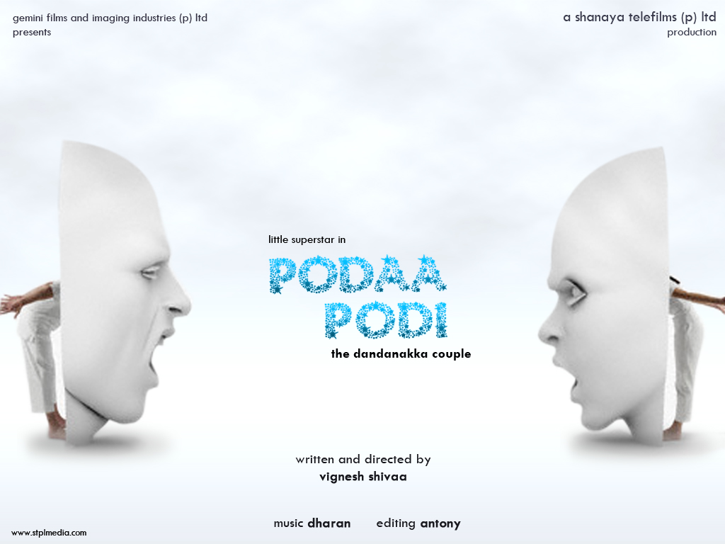 http://3.bp.blogspot.com/_2EOkESML0b0/TGQPZ9udzGI/AAAAAAAABds/KFJSrmssbWs/s1600/Podaa-Podi-Movie-stills-simbu+%283%29.jpg
