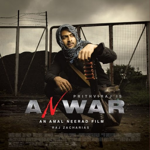 Romans Full Malayalam Movie Wap
